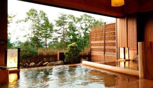 のんびりするなら草津!23種類の温泉でまったりできる宿「木の葉」