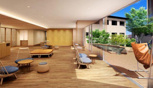 2019/08/11に開業!新たな旅行スタイルを提案する「箱根ゆとわ」がオープン!