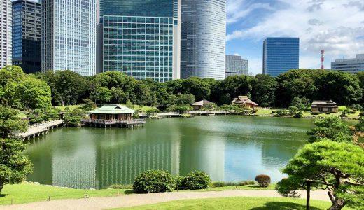 限られた時間で自然を感じる。東京から近い自然スポット特集。 −浜離宮恩賜庭園