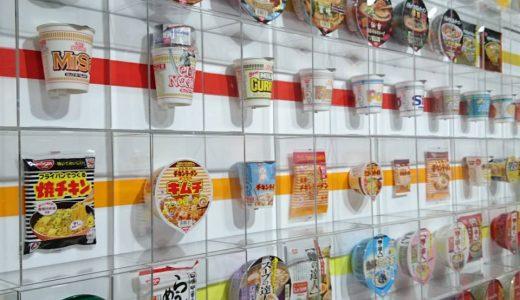 大阪の意外な観光スポット!カップラーメンミュージアムとは?
