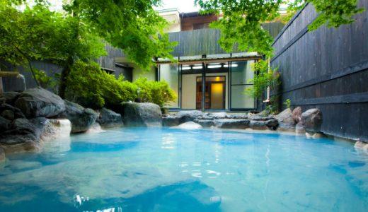 『おんせん県』大分にある珍しい温泉5選