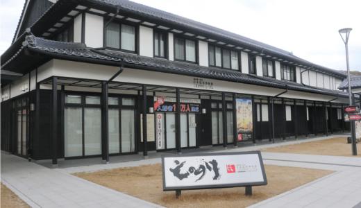 広島県三次市に誕生した日本初の妖怪博物館「もののけミュージアム」を紹介!