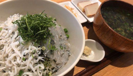 熱海名物!『KICHI+(キチプラス)』のしらす丼