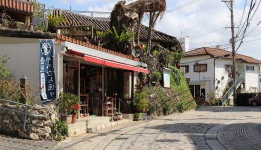 これを知れば沖縄通!焼物市場 壺屋やちむん通り